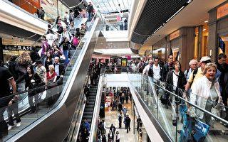 1月份英國人消費信心意外提升