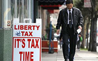 要警惕 在美报税退税欺诈现新骗局