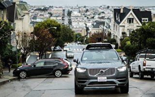 自驾车撞死人首例 Uber北美测试计划喊停