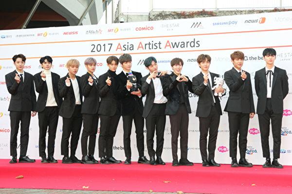 11月15日下午,「2017 Asia Artist Awards」亞洲明星盛典頒獎典禮在首爾蠶室室內體育場舉行