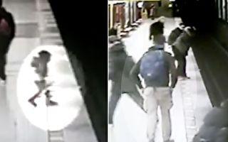 2岁男孩冲进地铁站台 一名背包男的反应让人爆赞