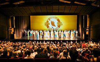 神韻堪培拉首場爆滿 議員:精采的藝術盛宴