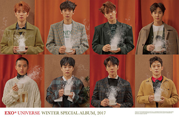 EXO化身咖啡暖男 推出冬季特别专辑