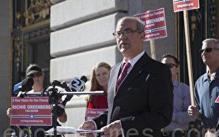 旧金山市长特别选举   共和党人逆势参选