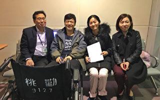 陸客遇地震受傷提前返家 感謝台灣民眾援手