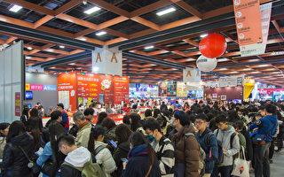 台北國際書展火熱 台灣出版業憂慮不減