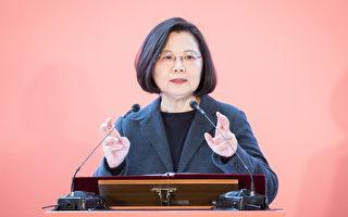 蔡英文批中共放假消息 讓台灣社會對立衝突