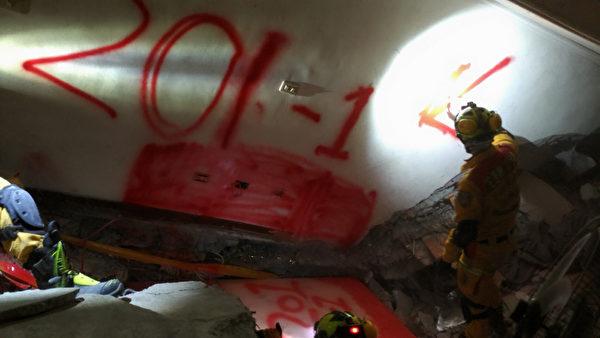 台地震 失聯2陸客罹難 重機具開挖將保護遺體