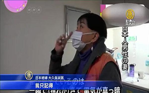 菲籍看護來台籌醫療費地震罹難 癱瘓夫淚崩