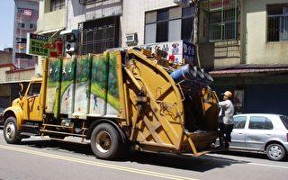 除夕前清垃圾 台湾六都市过年清运时间一览