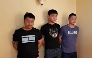 泰柬合作 破獲電信詐騙集團逮6名台嫌