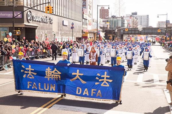 法輪功參加法拉盛新年遊行 陣容最大引轟動