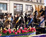 纽约新年大游行 大纪元新唐人向民众拜年