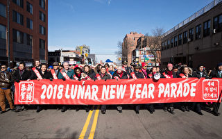 纽约新年大游行法拉盛登场 逾20万人观赏