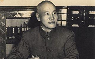 蔣介石的日常生活:樸素中帶著嚴格的紀律