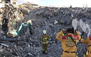 台灣花蓮強震後19天 2陸客遺體25日移出