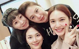 """4 in Love""香港合体重现 杨丞琳感动泪崩"