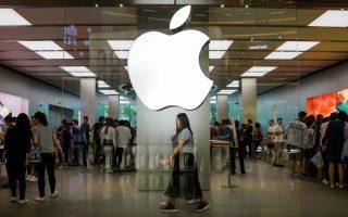 蘋果將中國iCloud交給中共公司 引人權擔憂