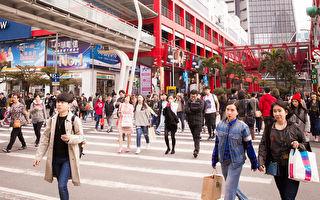 台主計總處上修今年GDP至2.42%