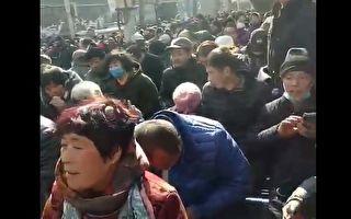 新年开工连续两天 北京信访局被访民挤爆