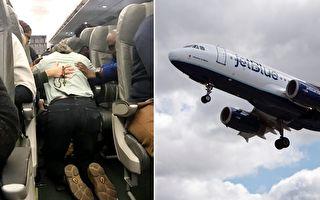 美妇飞机上突然无法呼吸 2男发明简易呼吸机救她一命