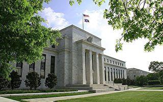 美联储可能11月开始逐渐缩表 明年或加息