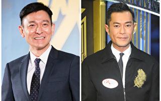 37屆香港金像獎提名公布 劉德華古天樂爭影帝