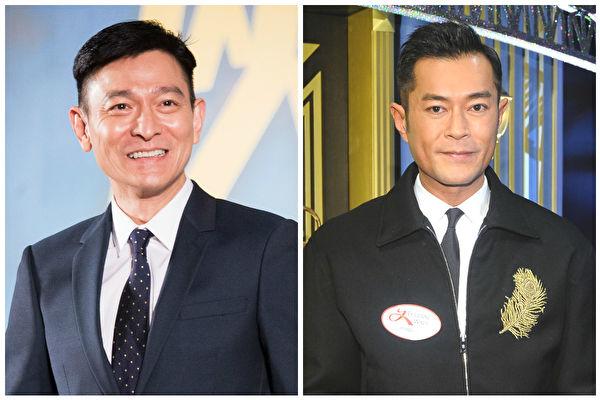 37届香港金像奖提名公布 刘德华古天乐争影帝