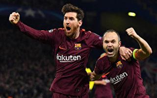 歐冠16強:切爾西戰平巴薩 拜仁五球大勝