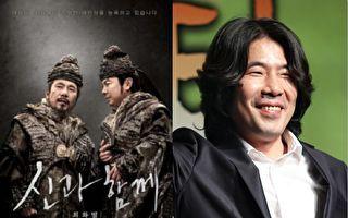 知名韩片男演员爆性骚扰事件 韩媒公开名字
