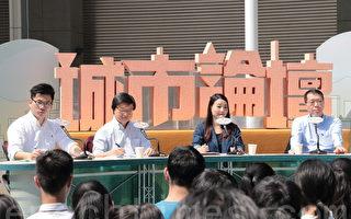 香港学者赞成财政预算案派钱