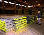 將中國鋼鐵間接出口美國 韓國被列入制裁名單