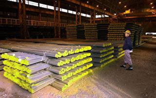 将中国钢铁间接出口美国 韩国被列入制裁名单