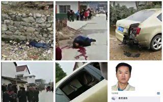 陕西汉中命案三人被杀 传特种兵为母复仇