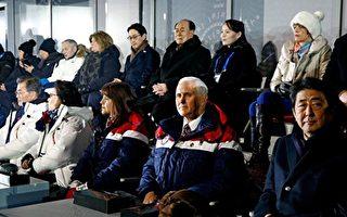 北京為啥派韓正出席冬奧會 專家釋緣故