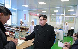 国际制裁见效 朝鲜党报发行量大减