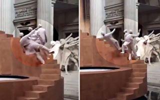 几个人突然从台阶上摔下去 可下一刻他们竟然站了起来