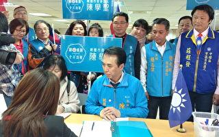 魯明哲領市長表格  陳學聖:「人生到處有驚喜」