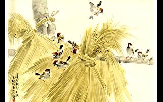 林玉山绘画艺术《未啸已风生》 静观花鸟写神情