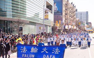 纽约华人社区侨领名流 向李洪志大师拜年