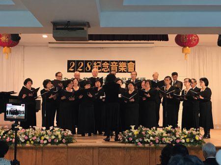 臺灣會館辦音樂會,紀念二二八事件71周年。