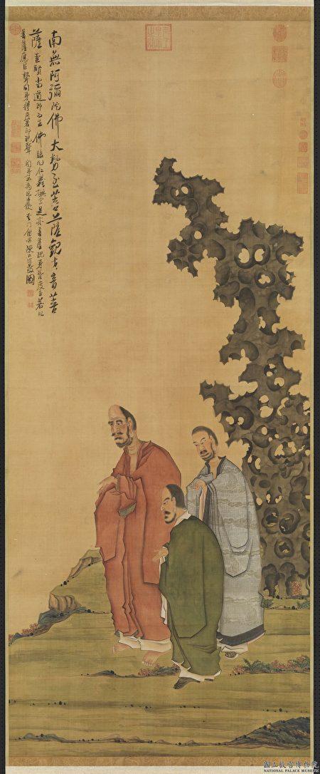 明 陈洪绶《莲池应化图》,台北国立故宫博物院藏。(公有领域)