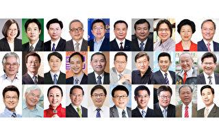 神韻台北將登場 總統蔡英文等百位政要祝賀
