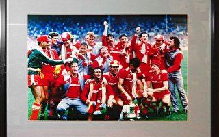 利物浦足球俱樂部主題拍賣