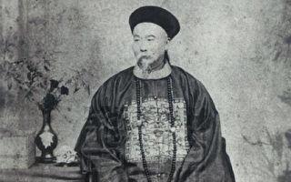 曾國藩家訓 惠澤九代子孫
