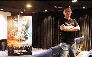 超勵志!23K台灣青年靠自學 4年後變年薪500萬動畫師
