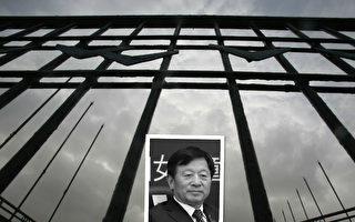 """中共全国政协前""""管家""""孙怀山日前被起诉。(大纪元合成)"""
