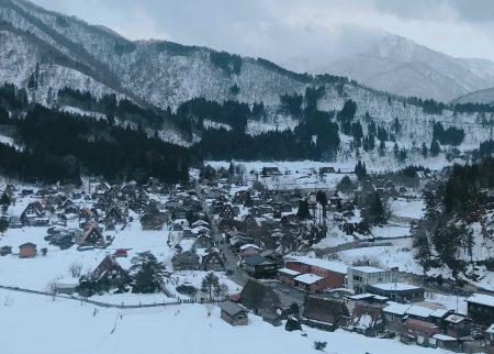 遠眺合掌村。