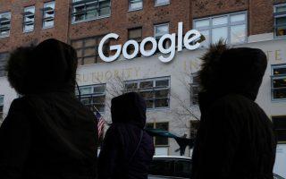 谷歌投20億美元購紐約切爾西大樓