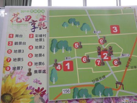 这次花海节的活动地图